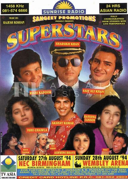 SUPER STARS'94SHAHRUKH     SHAH RUKH KHANRISHI KAPOORSAIF ALI KHANAKSHAY KUMARJUHI CHAWLARAVEENA TANDONALKA YAGNIKILA ARUNASHWINI BHAVEARUN BALI