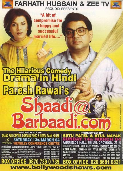 SHAADI@BARBAADI.COMPARESH RAWALSWAROOP SAMPAT